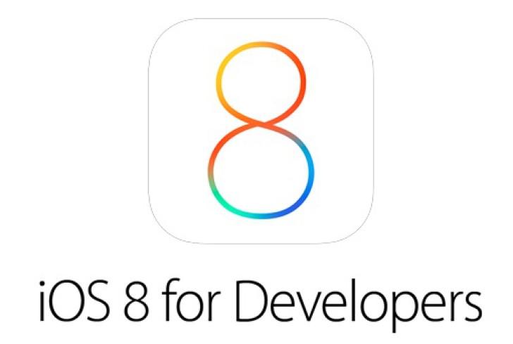 La beta 5 del nuovo sistema operativo Apple è ormai disponibile.