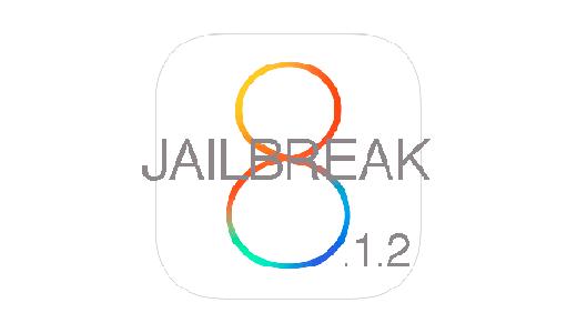 Jailbreak iOs 8.1.2 con Mac [GUIDA]