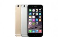 iOS 9 su iPhone 6 in un benchmark