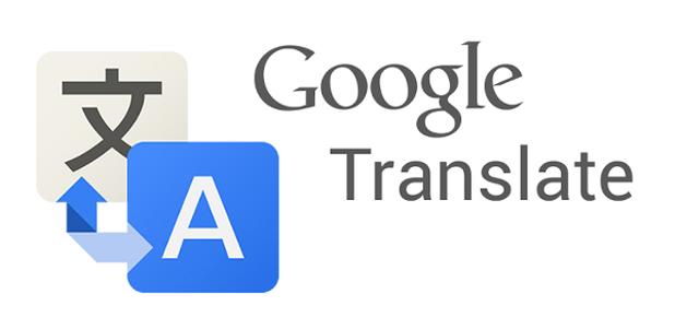 Le reti neurali arrivano su su Google Traduttore in italiano!