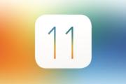Rilasciato iOS 11 Beta 4, ecco le novità!